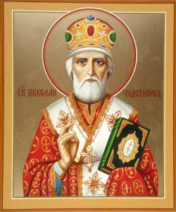 Святой Николай Икона «Никола зимний»