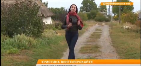 Телекомпанія ICTV на хуторі Галушківка