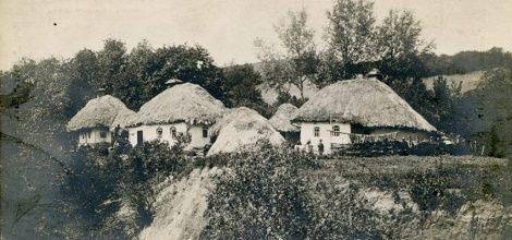 Украинская хата. Старые фотографии